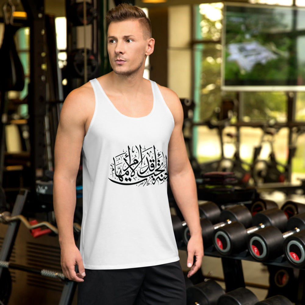 Heaven Lies at the Feet of Mothers - Men's Tank Top