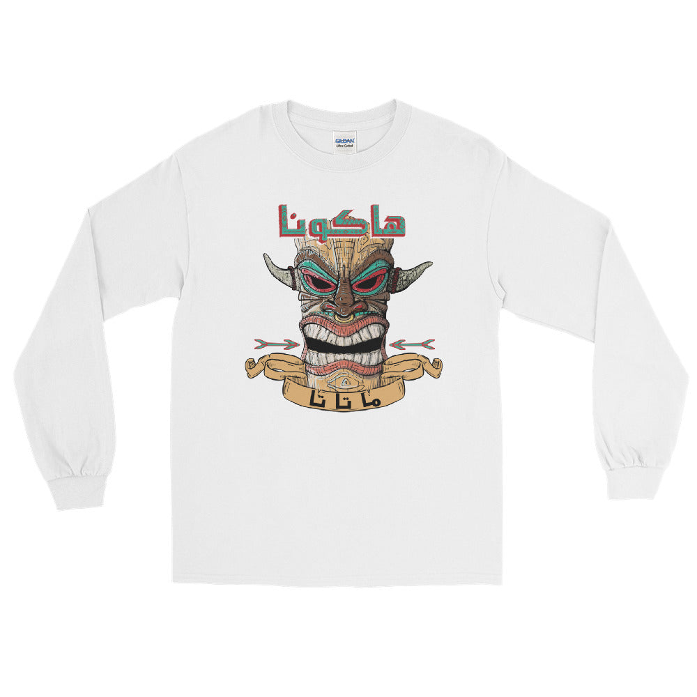 Hakuna Matata - Men's Long Sleeve Shirt