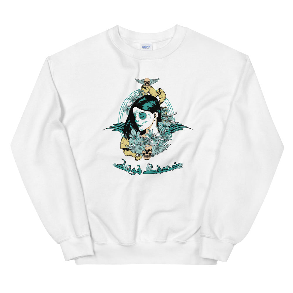 Your Weakness Is Your Strength - Women's Sweatshirt
