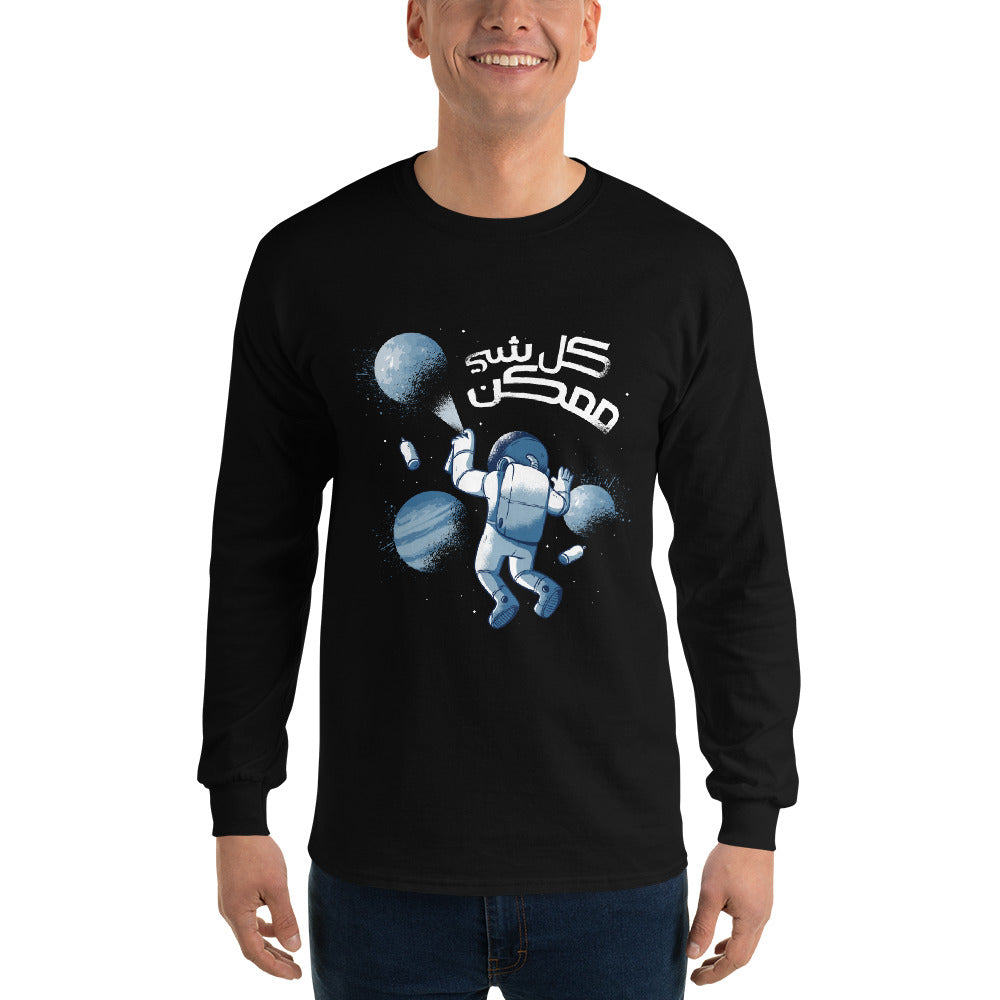 Everything Is Possible - Men's Long Sleeve Shirt