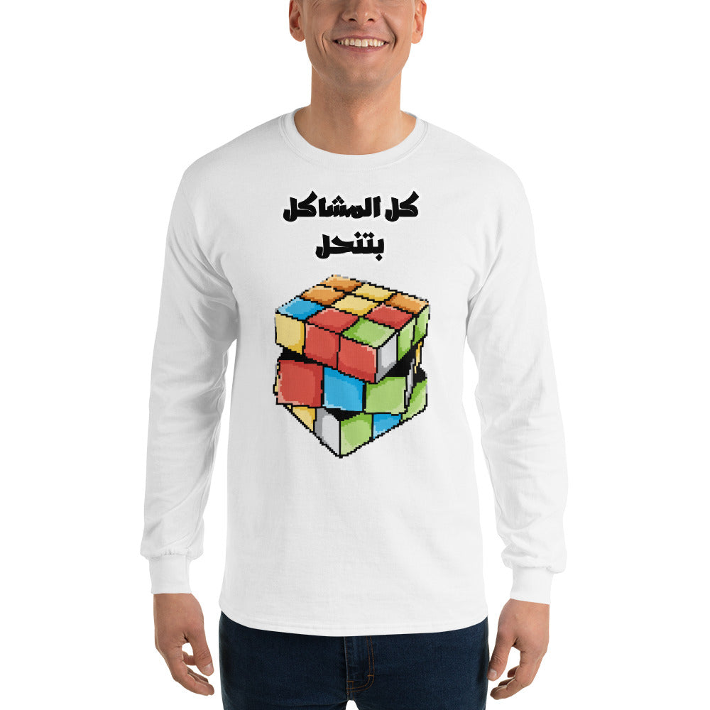 All Problems Can Be Solved - Men's Long Sleeve Shirt