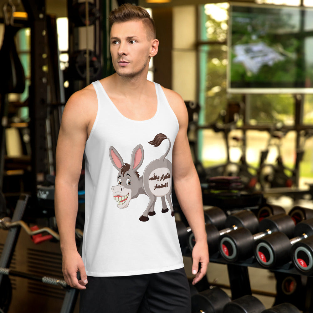 Repetition Teaches a Donkey - Men's Tank Top