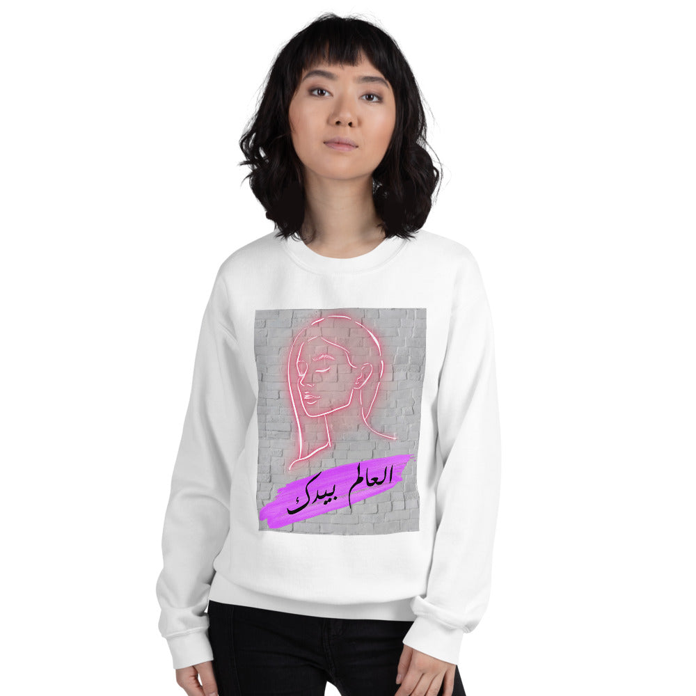 The World Is In Your Hand - Women's Sweatshirt