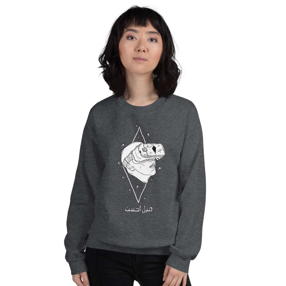 This Is Better - Women's Sweatshirt