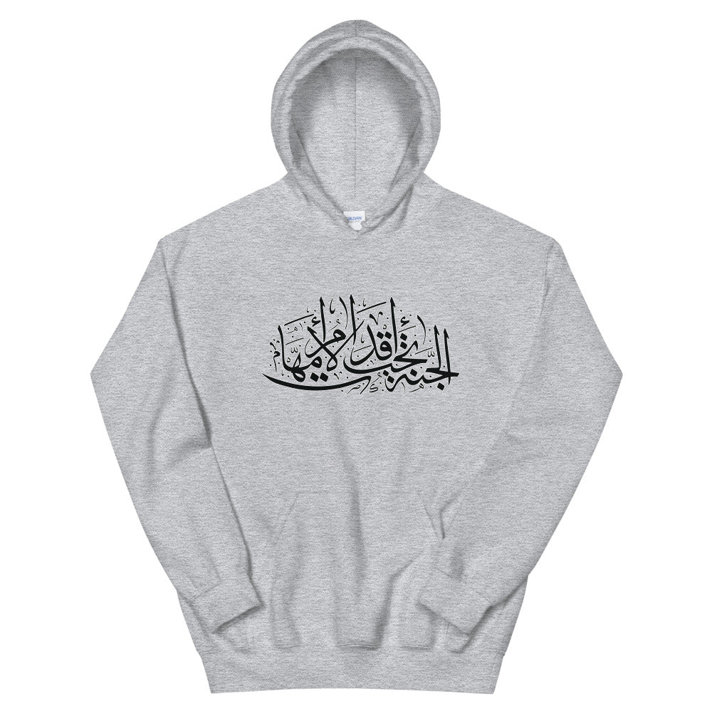 Heaven Lies at the Feet of Mothers - Men's Hooded Sweatshirt
