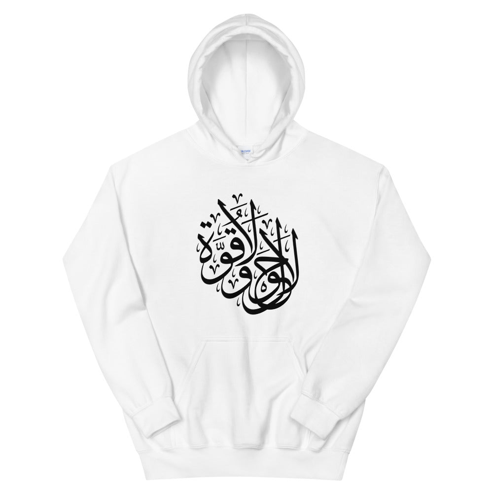 No Way or Power - Men's Hooded Sweatshirt