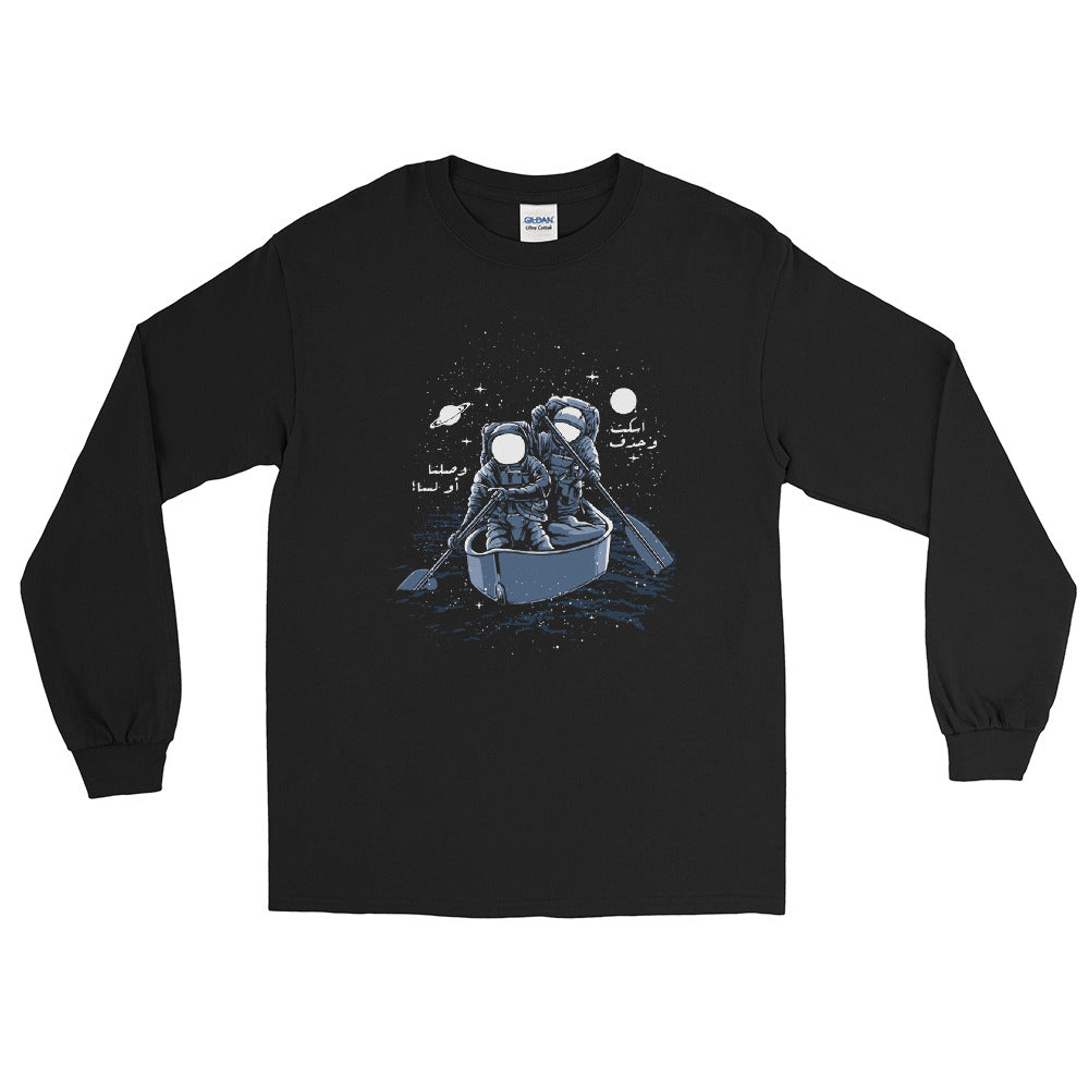 Across The Galaxy - Men's Long Sleeve Shirt