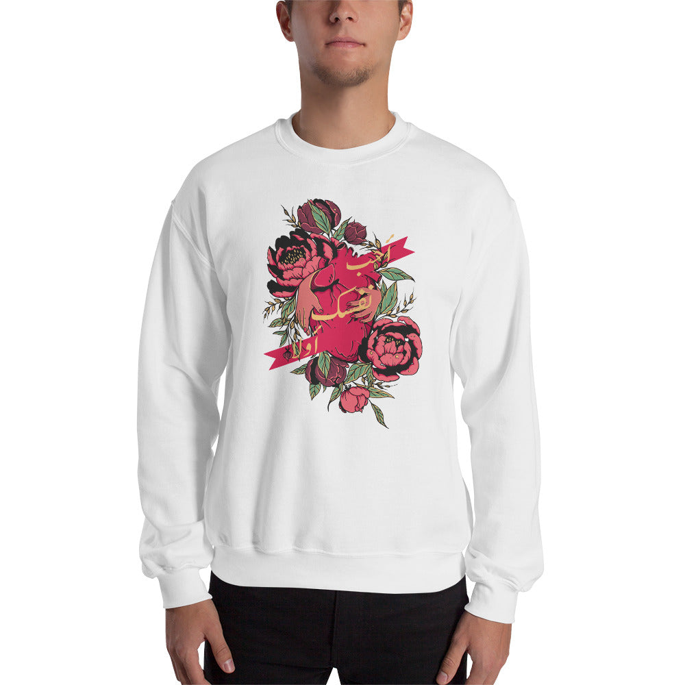 Love Yourself First - Men's Sweatshirt