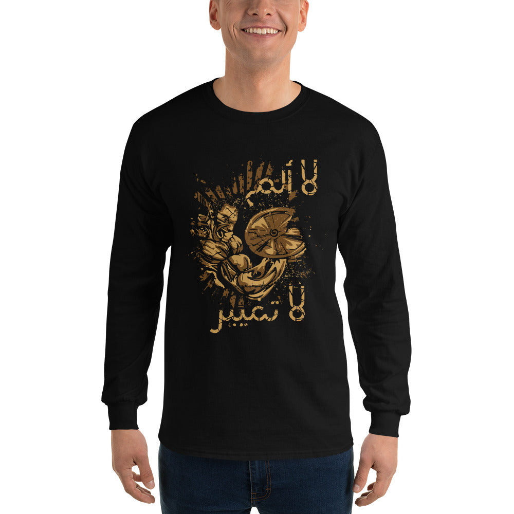 No Pain No Gain - Men's Long Sleeve Shirt
