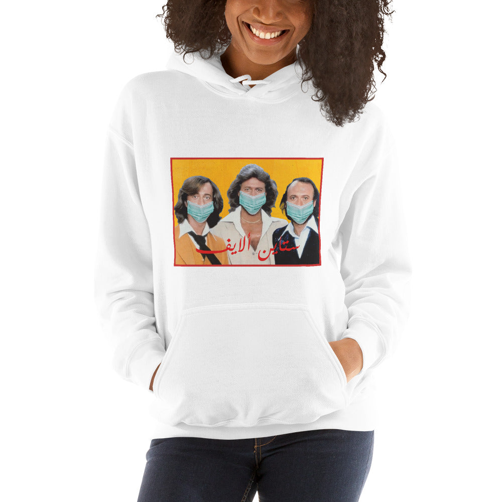 Staying Alive - Women's Hooded Sweatshirt