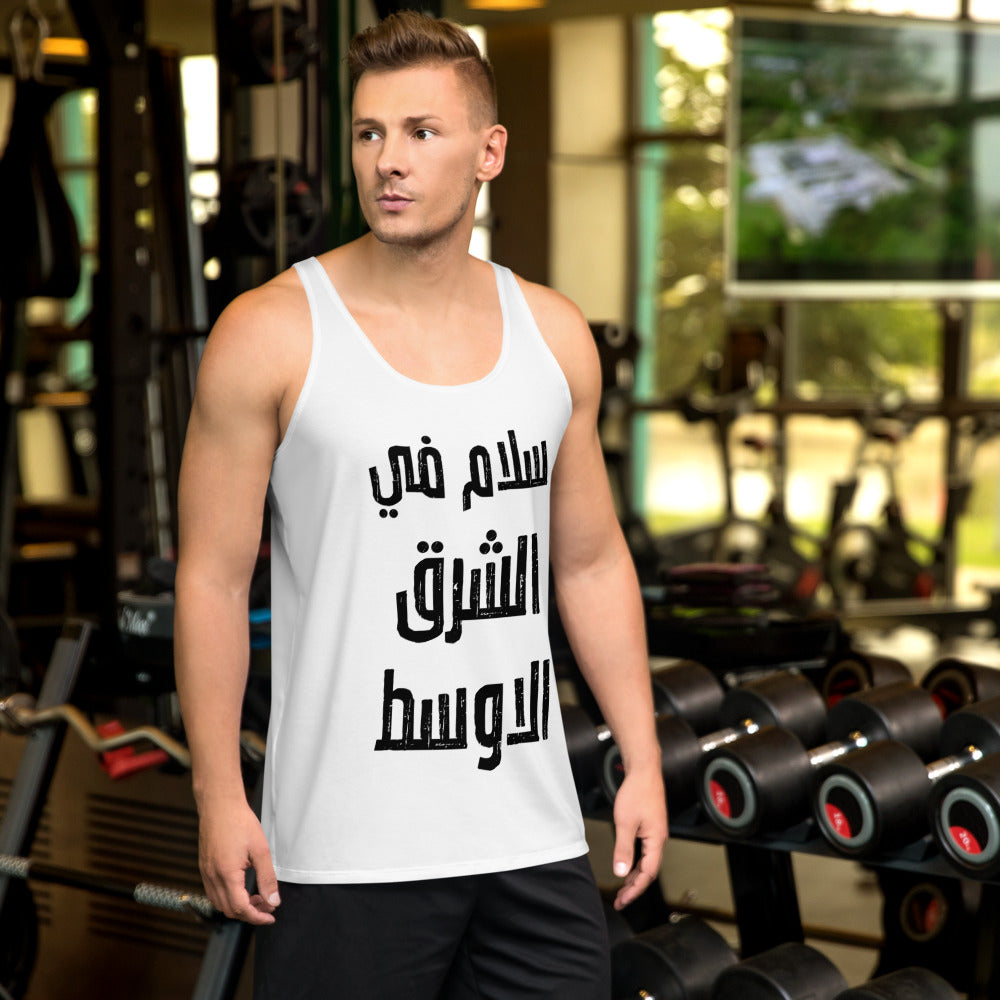 Peace in the Middle East Black - Men's Tank Top