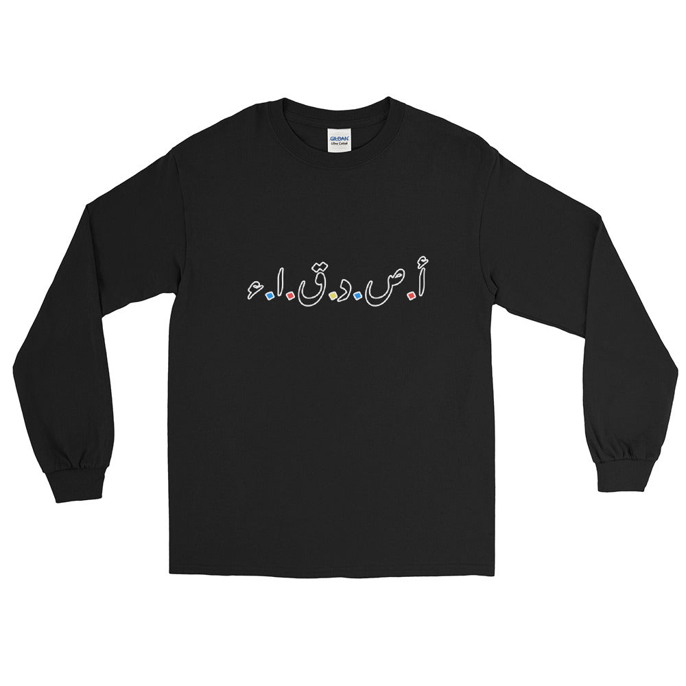 F.R.I.E.N.D.S - Men's Long Sleeve Shirt