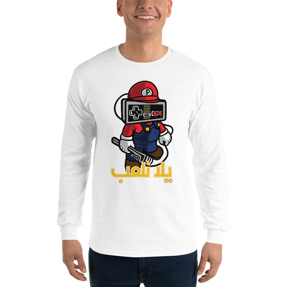 Player Head - Men's Long Sleeve Shirt