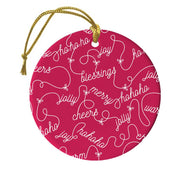 Lifetime Holiday Cheer Double-Sided Ornament