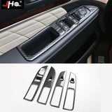 Carbon Fiber Switch Panel Cover Trim For Ford Explorer 2016 2017 2018