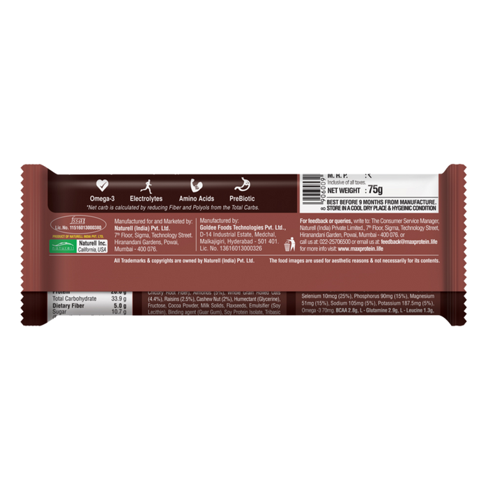 RiteBite Max Protein Active Choco Fudge Bars 450g - Pack of 6 (75g x 6) - NutraC - Health & Nutrition Store
