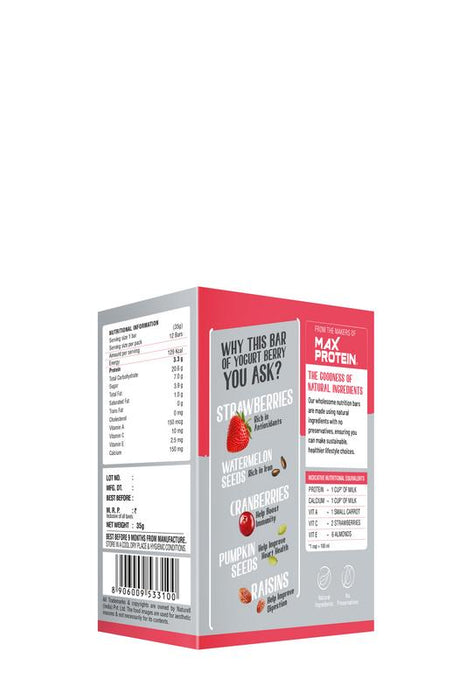 RiteBite Yoghurt Berry Bar 420g - Pack of 12 - NutraC - Health & Nutrition Store