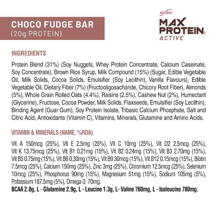 RiteBite Max Protein Active Choco Fudge Bars 900g - Pack of 12 (75g x 12) - NutraC - Health & Nutrition Store