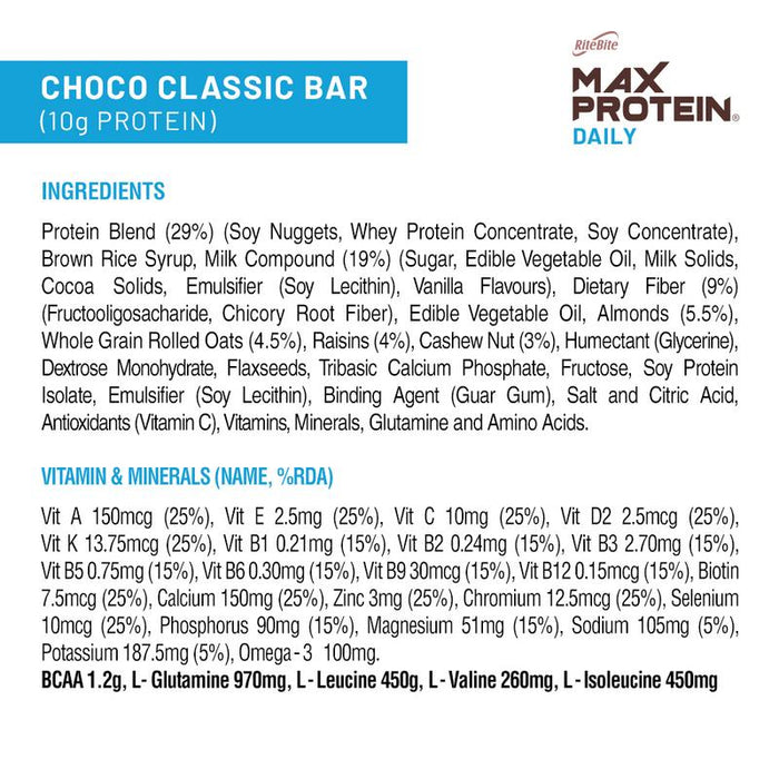 Ritebite Max Protein Daily Choco Classic Bars 300g - Pack of 6 (50g x 6) - NutraC - Health & Nutrition Store