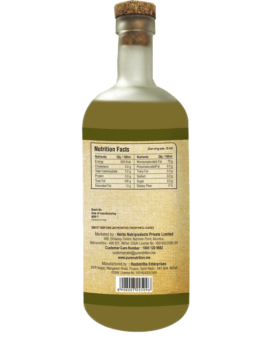 Pure Nutrition Organic Virgin Olive Oil (500 ml)
