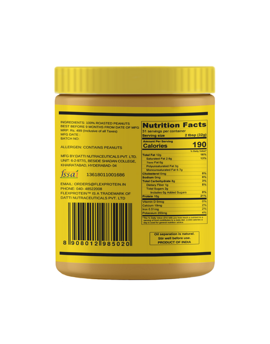 Flex Protein 100% Natural Peanut Butter Smooth - NutraC - Health & Nutrition Store