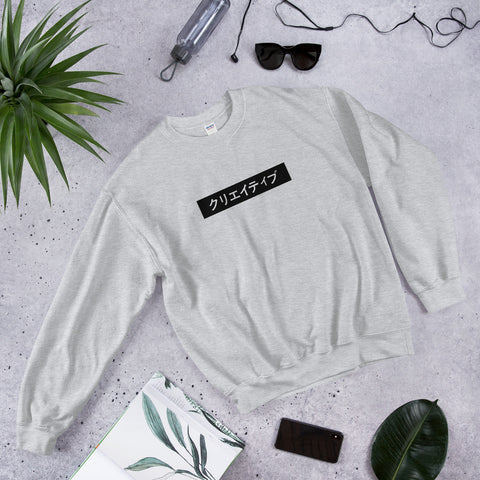 """Creative"" Sweatshirt"