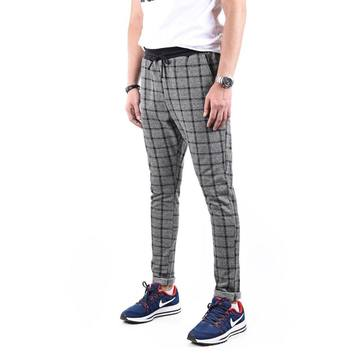 Bershka Checkered Trouser