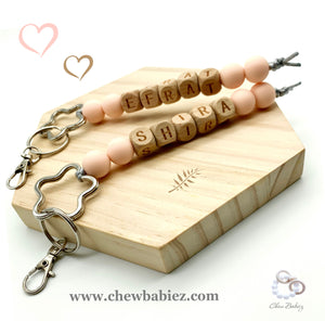 Wooden Bag Charm