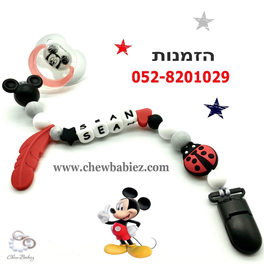 My Mickey Mouse Pacifier Clips