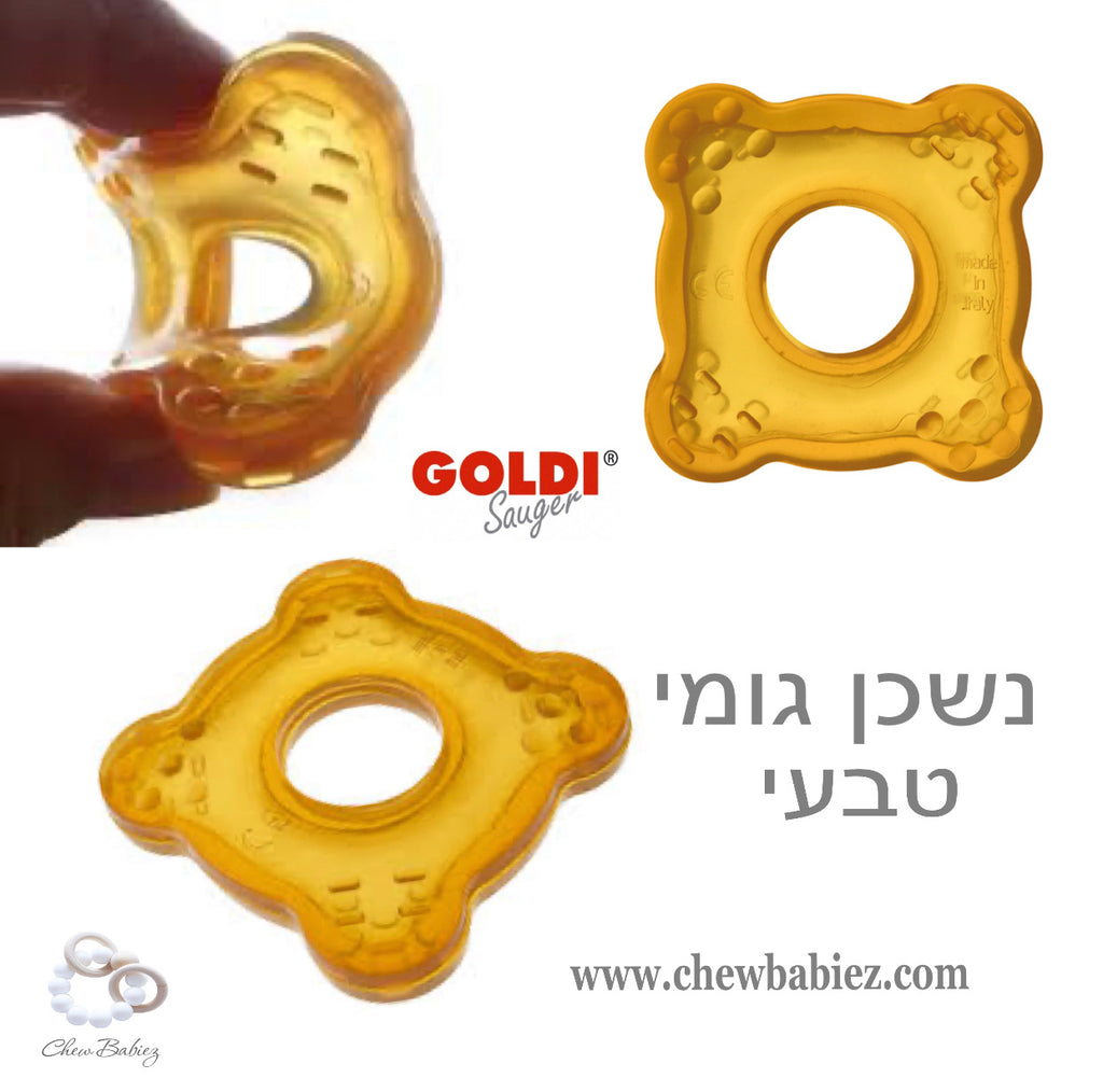 Goldi Sauger Teething Aid