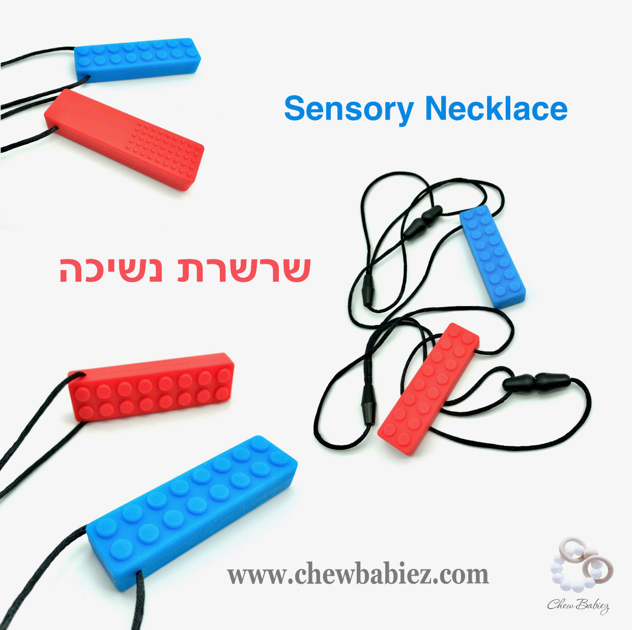 Lego Sensory Chew Necklace