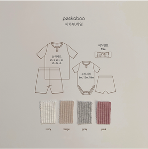 KIDS - Summer Raine Top and Pants Set * Preorder