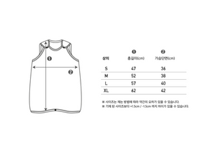 Teddy Bear Sleeping Bag * Preorder