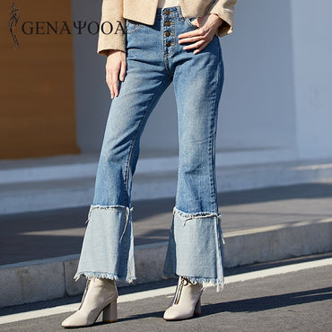 High Waist Patchwork Jeans