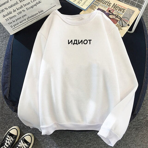 Russian Inscription Printed Long Sleeve Hoodies
