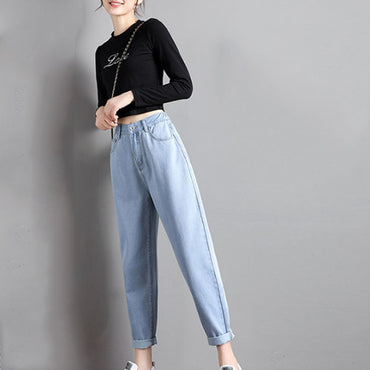 Loose High Waist Boyfriend Jeans