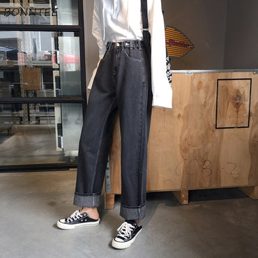 Solid Retro BF Simple Loose Student Jeans