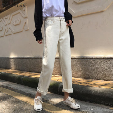 Loose Straight Solid jeans
