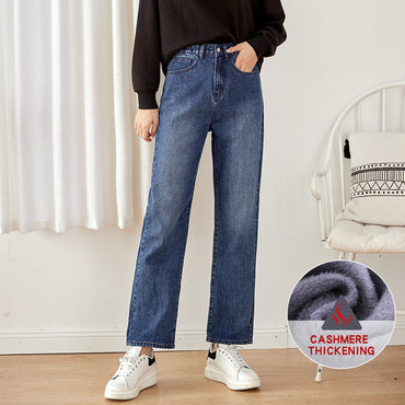 high waist plus velvet big straight long jeans
