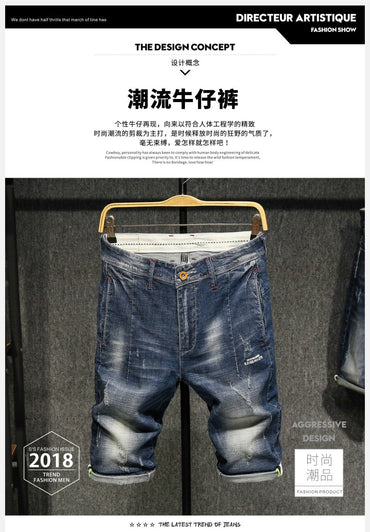 Elasticity Slim Fit Straight-Cut knee-length Denim Shorts