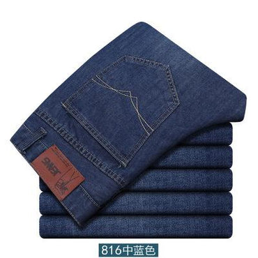 straight jeans blue elastic self-cultivation  jeans