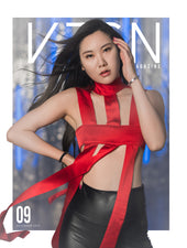 VZSN Magazine | Vol. 2 Issue 9 (DIGITAL+PRINT)