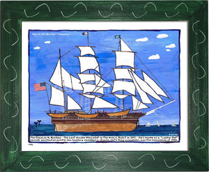 P770 - Sailing Into The Vineyard Framed Print / Small (8.5 X 11) Green Art