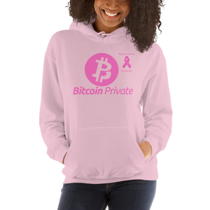 Bitcoin Private Breast Cancer Awareness Unisex Hoodie