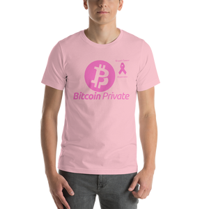 Bitcoin Private Breast Cancer Awareness Short-Sleeve Unisex T-Shirt