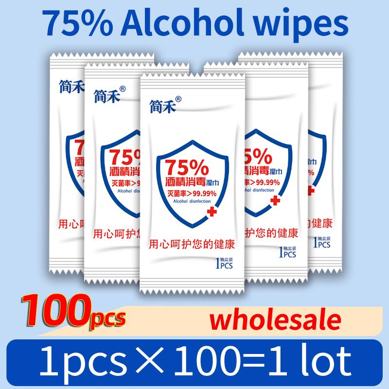 100pcs/1 lot 75% Disposable Alcohol  Wipes Individually Hand Wipes Clean Skin