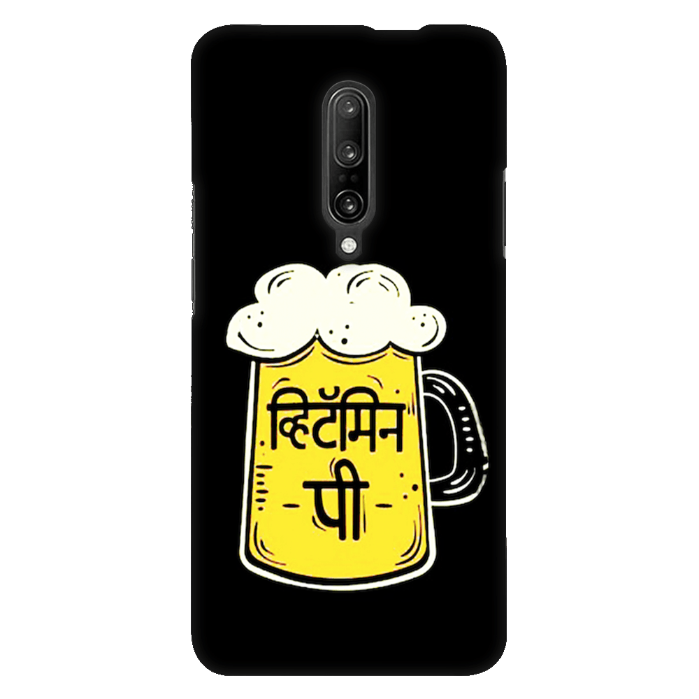 Vitamin P Case Cover - OnePlus 7 Pro - CASE U