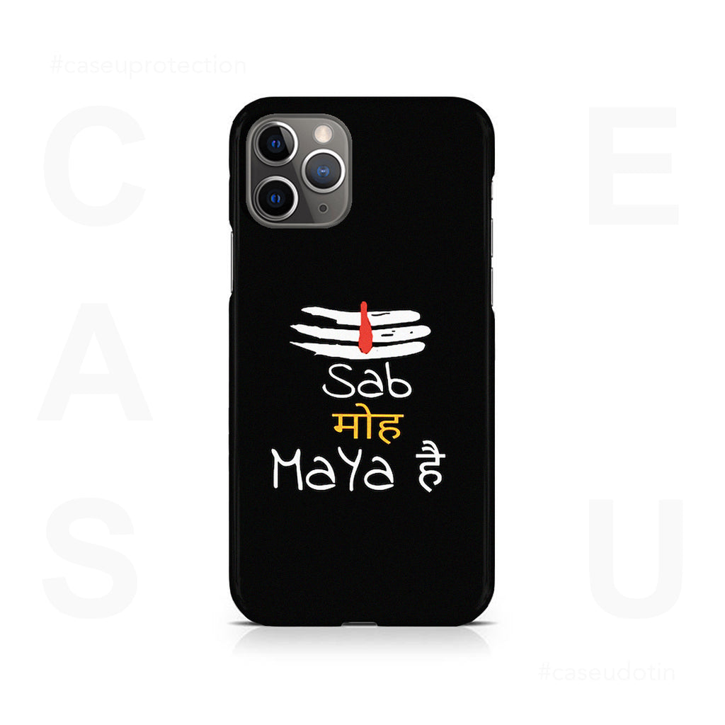 Sab Moh Maya Hai Case Cover - iPhone 11 Pro