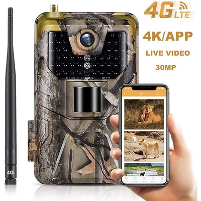 HD 1080P 0.3s trigger 120° infrared night vision animal tracking camera