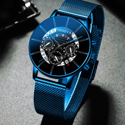 Geneva Sisine Watch